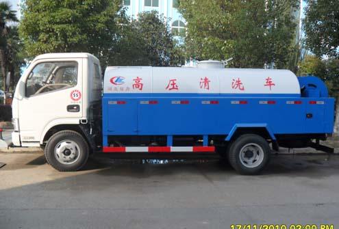 台州华锋管道疏通服务公司服务热线:13336766119plus28-討論區